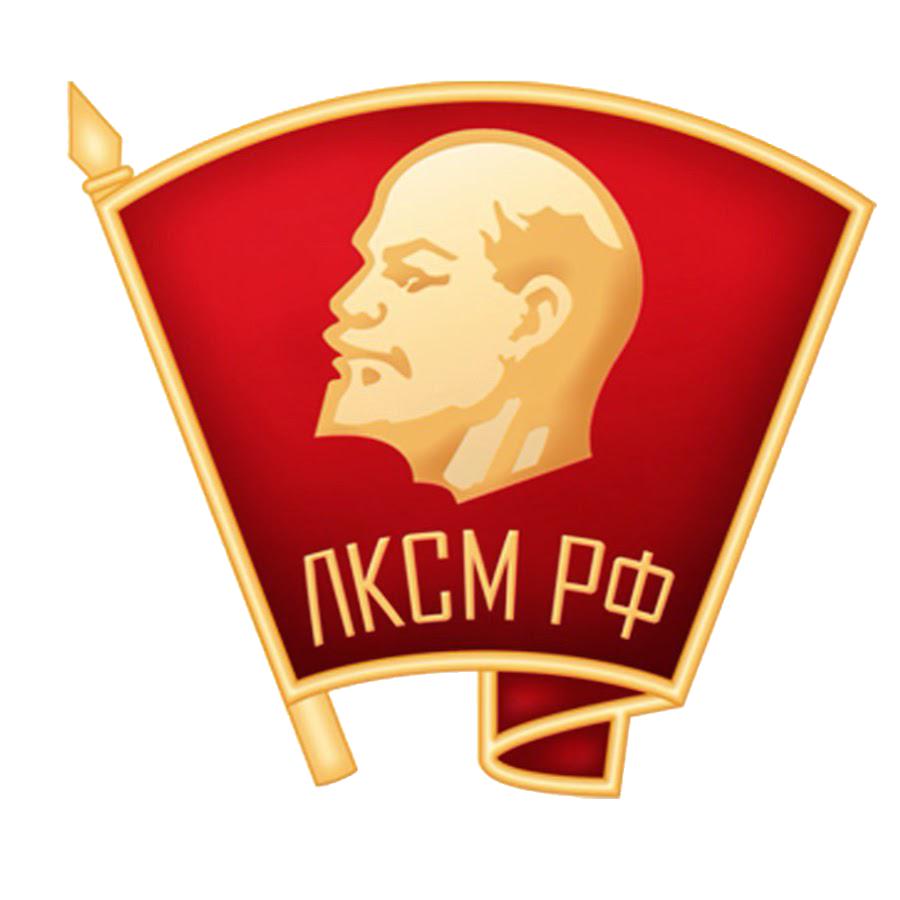 Ленинский Комсомол — Белгородская область